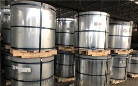 寶鋼養殖車間用珊瑚藍彩鋼瓦-耐高溫