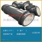 内衬陶瓷复合管多少钱 「江苏江河耐磨管道」