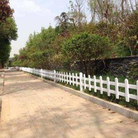 护栏型材 塑钢围栏厂家