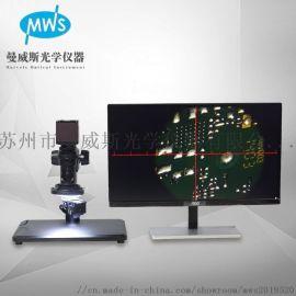 厂家三维**清测量显微镜检测PIN针死角带测量拍照