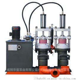 压滤机专用入料泵_压滤机入料泵