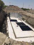 連雲港無底板抗浮式地埋一體化消防泵站
