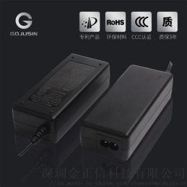 8.4V3A鋰電池組充電器