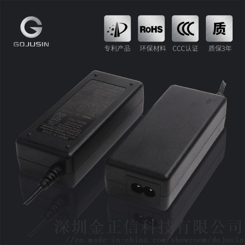 8.4V3A锂电池组充电器