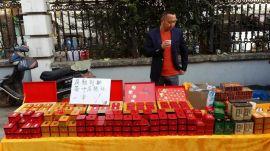 农村赶集地摊福建茶叶10元模式货源