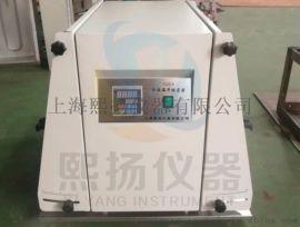 YLDZ-6分液漏斗振荡器(垂直/倾斜)振荡萃取器