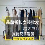 女裝女裝杭州女裝她衣櫃品牌折扣店地址品牌女裝批發針織衫伊芙嘉女裝