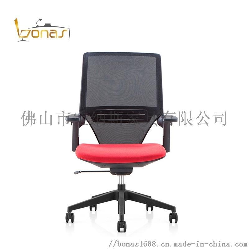 時尚辦公椅職員簡約電腦椅可躺網布椅子中背升降轉椅