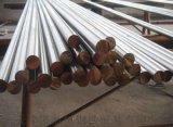 2205雙相不鏽鋼圓鋼