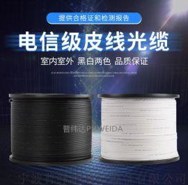 TAC皮线光缆