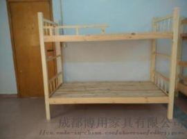 四川幼儿园上下床 四川实木儿童双层床厂家