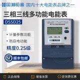 恆通國測DSSD25精度0.2S級3×220/380V 3×1.5(6)A三相三線高精度關口電錶