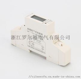 导轨式1P电表迷你款导轨电表有功电能表导轨式1P电表