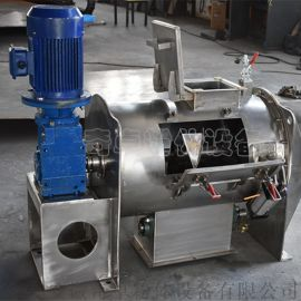 三**化哇化工干粉搅拌设备连续式犁刀混合机