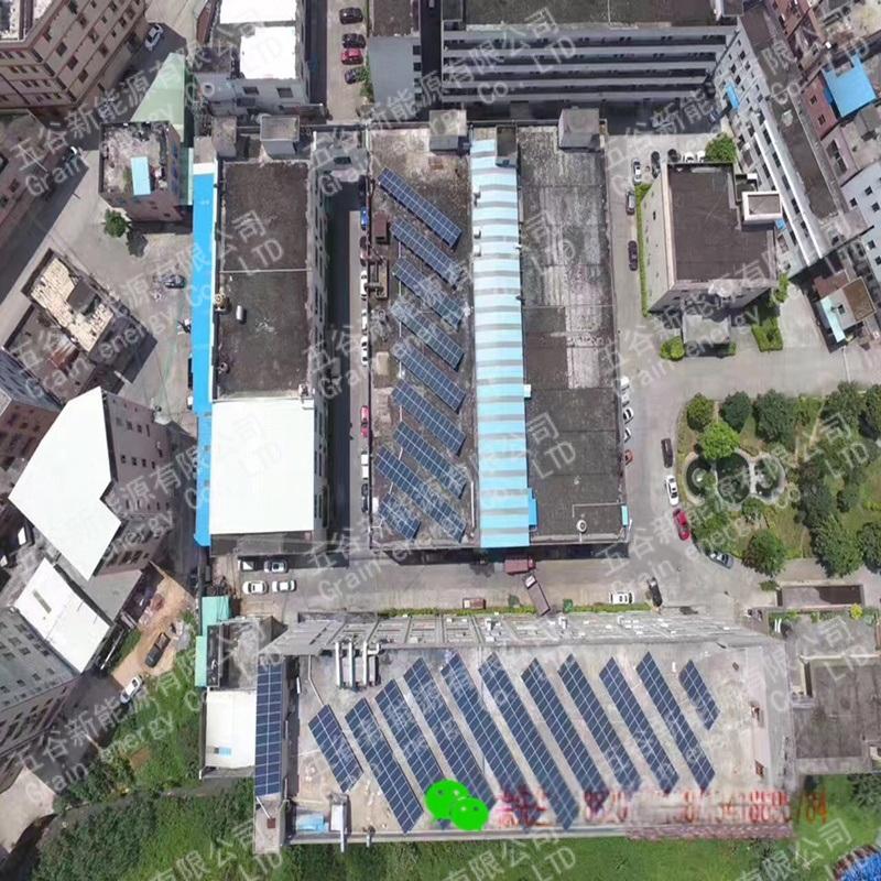 东莞市166.95KW工商业光伏屋顶并网项目