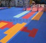 廣西幼兒園拼裝地板生產廠家