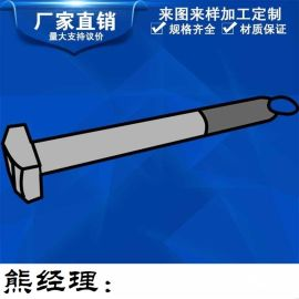 不锈钢9字型地脚螺丝304不锈钢7字型地脚螺栓