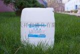 6t長沙西安重慶成都磷化液供應銷售批發+祥和磷化公司  價格青島福州哪余有賣