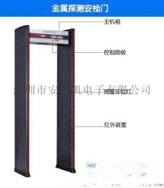中文顯示量溫安檢門廠家 溫度距離1.5米 量溫安檢門