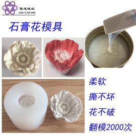 液体硅胶制品  液体硅胶产品 液体硅胶模具
