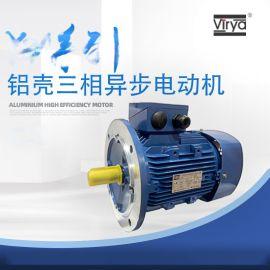 Y2A系列铝壳三相异步交流电动機