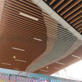 餐厅木纹格栅铝方通 木纹铝格栅天花 铝方通木纹色