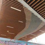 餐廳木紋格柵鋁方通 木紋鋁格柵天花 鋁方通木紋色