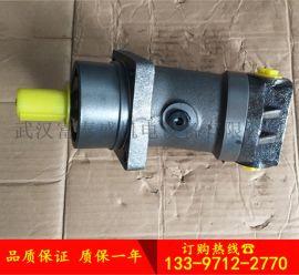 徐工QUY50卷扬马达A2FW802Z2徐工吊车卷扬马达北京华德力源价格
