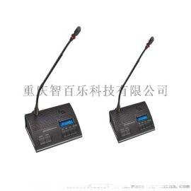 MIC600C/D話筒和麥克風