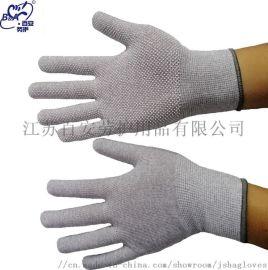 碳纤维点珠手套 防滑防静电手套