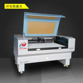 供应皮革布料激光切割机亚克力模型激光切割