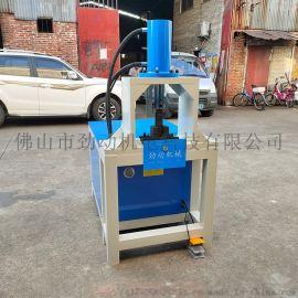 不锈钢防盗网液压冲孔机多功能自动方圆管角铁槽钢切断