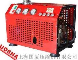 内蒙古150公斤高压空压机
