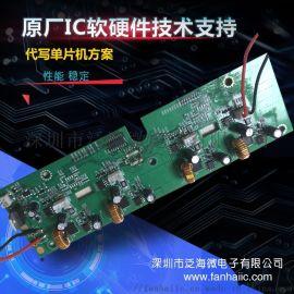 FS4059A,两节升压充电IC