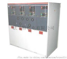 尔悦环网柜动态_10KV空气绝缘环网柜厂商定制