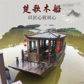 辽宁本溪观光船厂家主题木船多少钱
