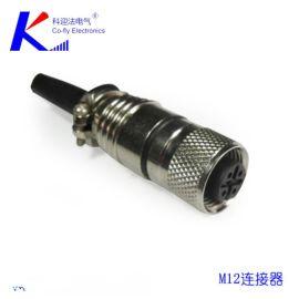 M12连接器M12传感器连接器 上海科迎法M12*1螺纹连接器