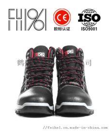 新款飞鹤安全鞋绝缘劳保鞋FH16-0309
