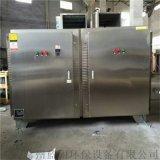 熔喷布机废气净化设备,工业废气处理厂家