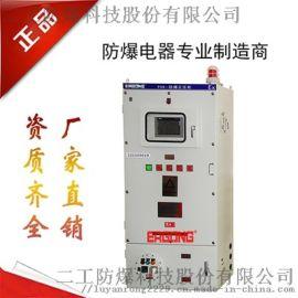 二工电气爆炸性气体隔爆用正压型防爆控制柜