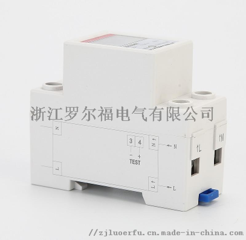 導軌安裝表多功能顯示單相導軌式電能表