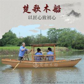 福建三明景区游船厂家木船渔船价格
