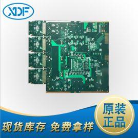 5G信号基站十六层高频板线路板;厂家快速pcb打样