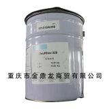 海明斯DeuRheo 229防沉剂增稠防流挂助剂