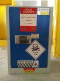 实验室毒麻品储存柜