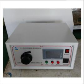 ZJ-SY3000剩余电压试验仪 剩余电压测量仪
