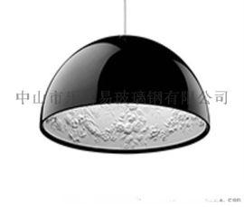 厂家定制玻璃钢灯罩  有15年生产灯饰配套产品经验