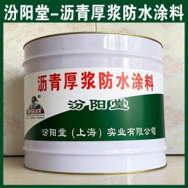 沥青厚浆防水涂料、良好的防水性、耐化学腐蚀性能