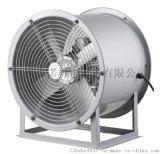 廠家直銷熱泵機組熱風機, 乾燥窯熱交換風機