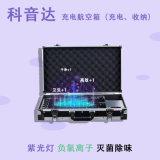 云南水族馆也可以使用的科音达导游讲解器